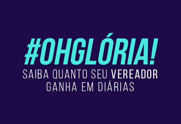 soudesergipe-oh-gloria