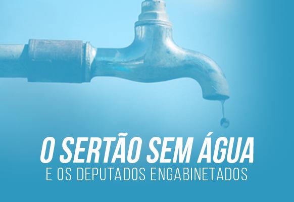 soudesergipe-sem-agua-no-sertao